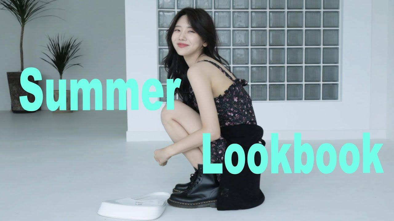 여름룩북 🍉 8가지 썸머무드 스타일링 (feat.샌들)