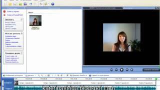 Как создать своё видео в Camtasia Studio. Видеомаркетинг(http://katerinastriga.blogspot.com/ Используйте видеомаркетинг для быстрого продвижению к Успеху! Вы можете записать своё..., 2011-07-28T06:09:29.000Z)