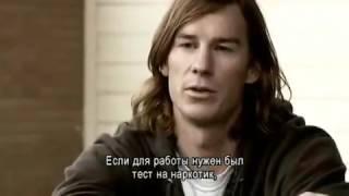 Документальный Фильм: Вся правда о Марихуане