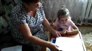 Вероника учится читать. 7 видеоурок про согласную М