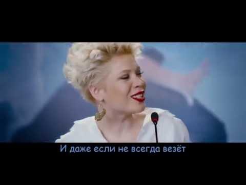 Перевод песни Rammstein Moskau, текст и слова