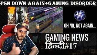 Gaming News#17 | PSN NETWORK DOWN + BETHESDA NINTENDO GAMES | HINDI |