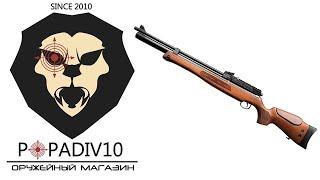 Пневматическая, усиленная - Hatsan BT 65 RB Wood PCP  (Видео, обзор, стрельба)