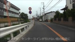 神奈川県道720号(怒田開成小田原)