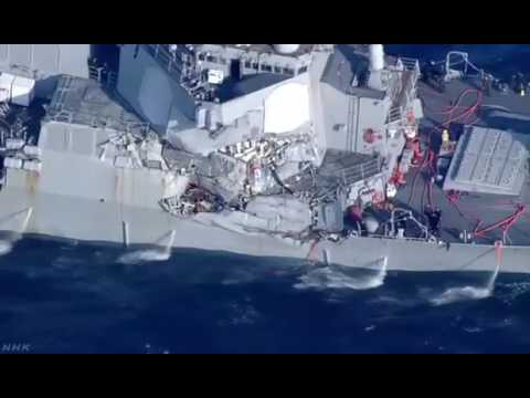 USS Fitzgerald, collision damage