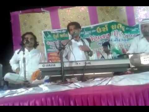 Teri Soorat  Nigahon Mein Phirti  Rahe | Awais Yusuf Azad | Lyrics Tabish