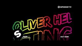Oliver Heldens - Stinger (Original Mix)