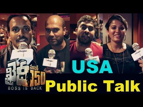 Khaidi No 150 Premier Show PUBLIC TALK First on NET from USA - TeluguZ TV