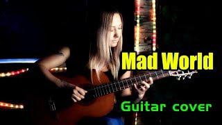 Mad World - Gary Jules | На гитаре + разбор