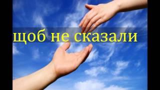 ''Люди прекрасні'' В. Симоненко (буктрейлер)
