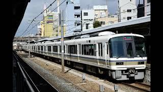 JR西日本221系走行音【大和路快速大阪行】 区間:大和路線(関西本線)・大阪環状線 奈良→大阪