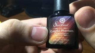 Гель лак хамелеон для ногтей(, 2016-02-29T18:24:21.000Z)