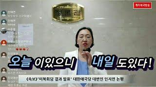 [주요뉴스]