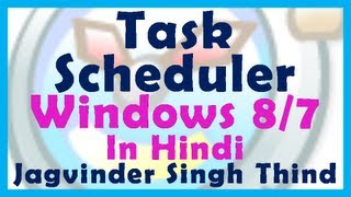 Task Scheduler in Windows 8 in Hindi