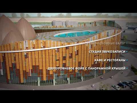 Государственная филармония и Арктический центр эпоса и искусств в Якутии