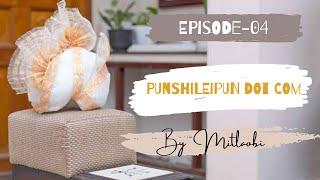 Punshileipun Dot Com - Ep.04 | Paenubi Yaikhom | Mitlaobi