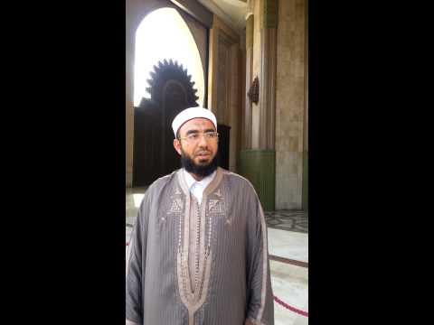 كلمة الشيخ بشير بن حسن عن المغرب