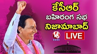 cm-kcr-live-trs-public-meeting-in-nizamabad-parliament-elections-2019-v6-news