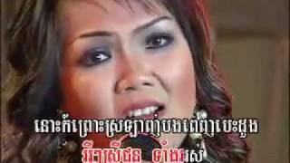 ReyMeas Vol 37-19 SroLanh Bong Penh BesDoung-Soun ChanTha.mp4