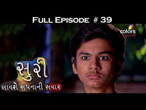 Suri - સુરી- 6th January 2016 - Full Episode