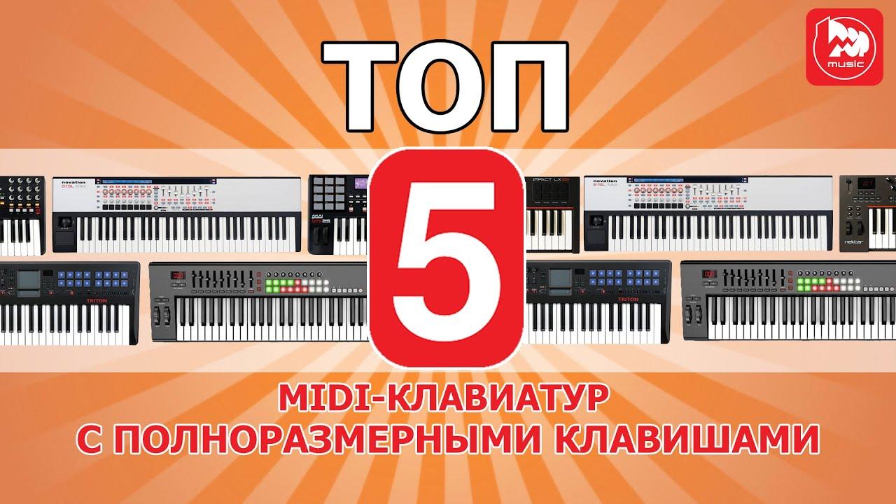 M-Audio Accent сценическое цифровое пианино - YouTube