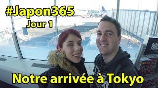Vlog Japon : Notre arrivée à Tokyo ! (#1)