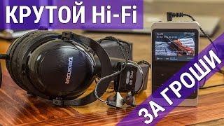 Hi-Fi по-китайски: Обзор Xuelin IHIFI 770C, Takstar Pro80 и AUGLAMOUR R8 от FERUMM.COM