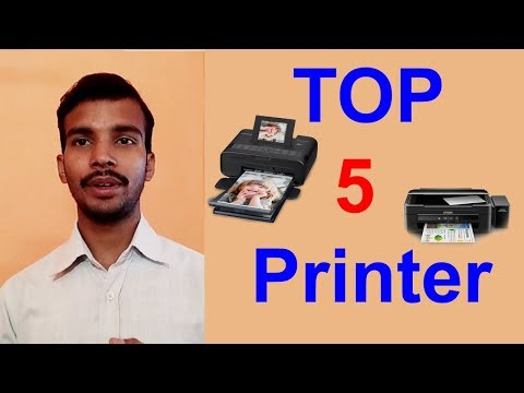 Top 5 Home and Office use Printer Lowest Price
