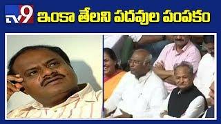 Congress JDS alliance in Karnataka - No consens...