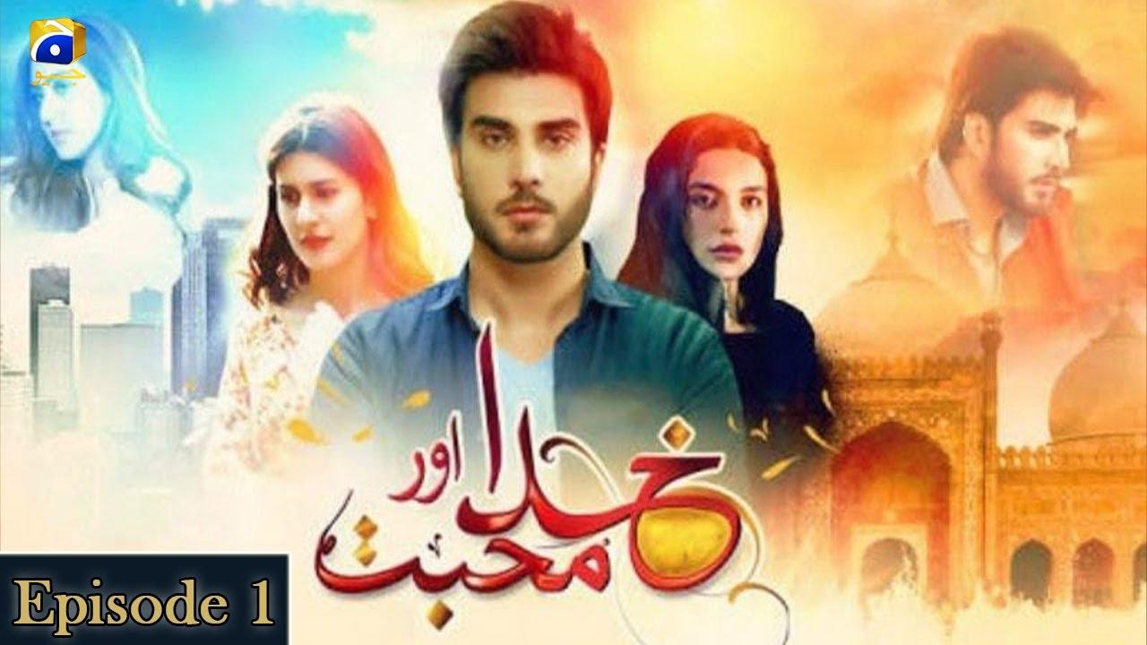 Khuda Aur Mohabbat Season 2 Ep 1 - Har Pal Geo