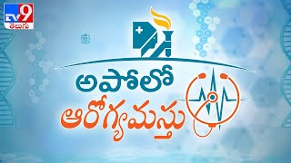Apollo doctors  on Liver failure and Transplant || Apollo Arogyamastu - TV9