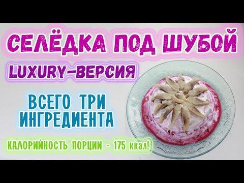 Легкий нутовый салат. Салаты рецепты. Постные салаты рецепты.Saladиз YouTube · Длительность: 2 мин34 с