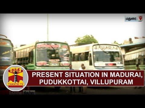 Present Situation in Pudukkottai, Madurai and Villupuram after strike withdrawn   Thanthi TV