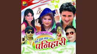 Saman Ki Jhadi