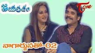 Jayapradam - with - Akkineni - Nagarjuna - Episode 02