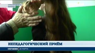 В Конотопе Сумской области учительница отрезала волосы старшекласснице thumbnail