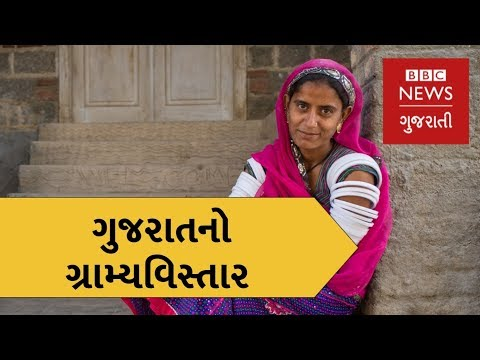 #BBCGujaratOnWheels Must watch : Four female bikers unveil Gujarat countryside