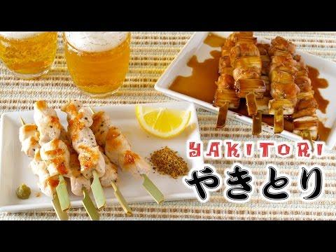 The BEST Yakitori at home (Yakitori Sauce from Scratch Recipe) | OCHIKERON | Create Eat Happy :)