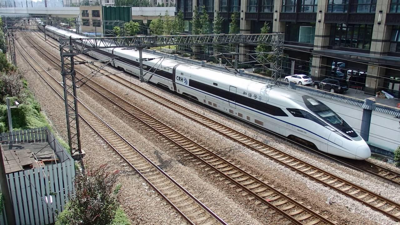 中国高速鉄道CRH380D型 上海~上...