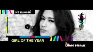 Vote BANG Awards 2013 - GIRL OF THE YEAR
