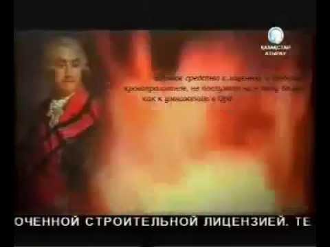 Сырым Батыр - Бөкейхан