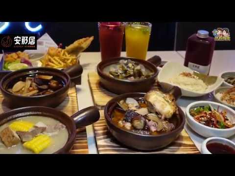 【安那居】漢來新品牌個人雞湯鍋 推粵式胡椒豬肚雞鍋、剝皮辣椒雞鍋