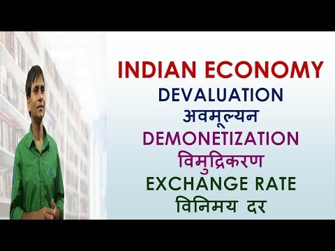 Indian Economy-Devaluation,Demonetization,Exchange Rate