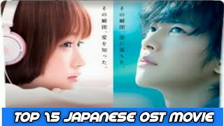 My Top 15 Japan OST Movie | JPOP OST Movies