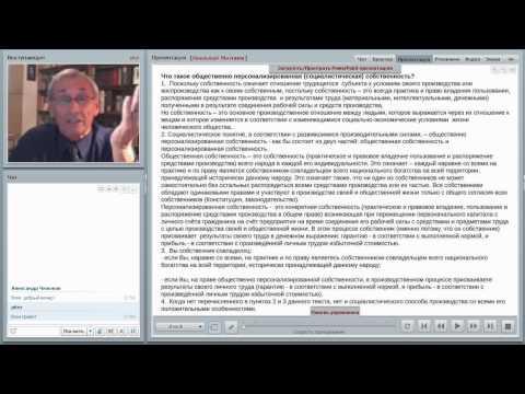 Блог студента Отчет по научно исследовательской практике магистранта юриста