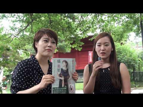 『クラシック・ニュース」サクソフォン:塙美里  ピアノ:木米真理恵でショパンのコンサート!