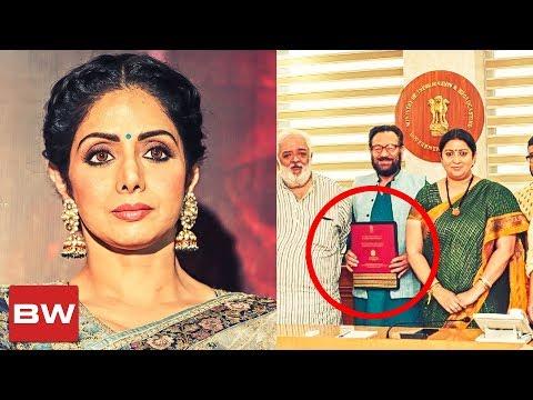 Sridevi Wins National Award for Best Actress | 65th National Award