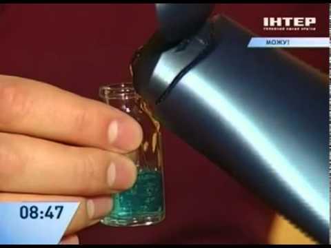 Жидкий ароматизатор своими руками в машину