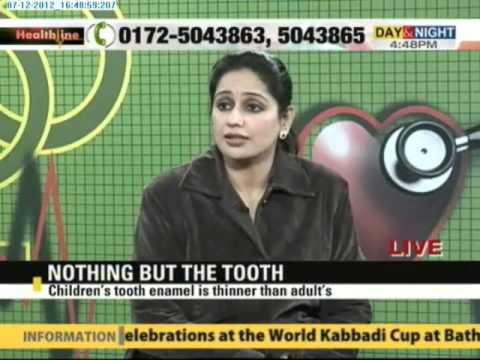 Health Line - Dental Problems - 07 Dec 2012