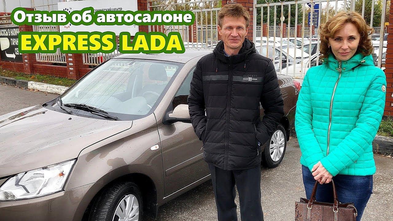 Datsun on-do (датсун он-до) в россии: объявления о продаже, цены, каталог, фото, отзывы, форум, запчасти, ремонт и эксплуатация.